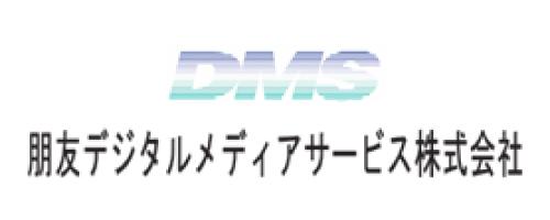 朋友デジタルメディアサービス株式会社